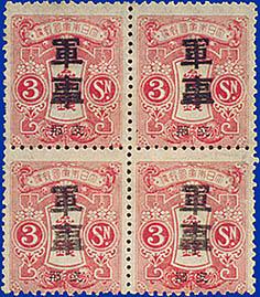 日独戦争52